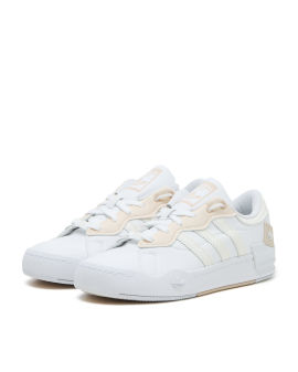Rey galle sneakers