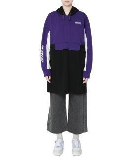 Colourblock hoodie dress