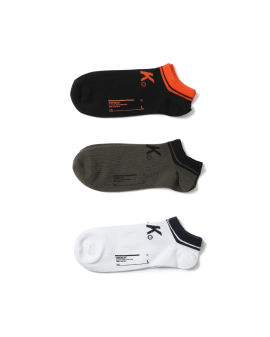 Boat socks - 3 pack
