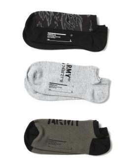 Army printed socks - 3 pack