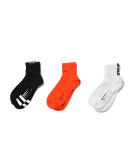 Intarsia socks - 3 pack