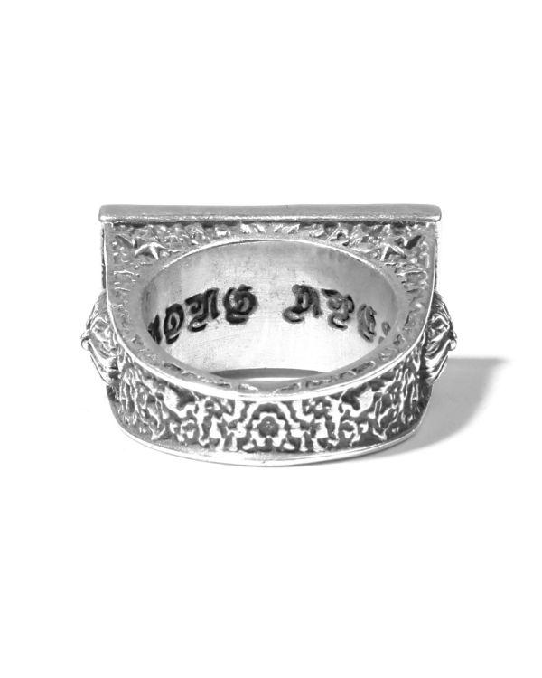 Star engraved ring (Large)