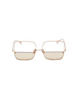 Cut-out square sunglasses