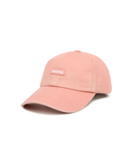 Embroidered logo patch cap