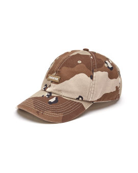 Printed hat
