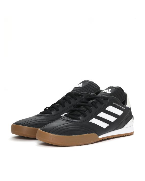 los angeles fea49 7e498 GOSHA RUBCHINSKIY X adidas Copa WC sneakers