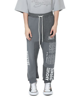 Deconstructed printed sweatpants