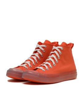 CTAS CX Hi sneakers