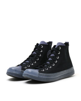 All Star CX sneakers