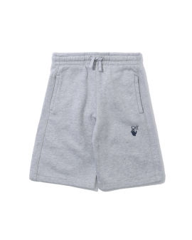 Marker shorts