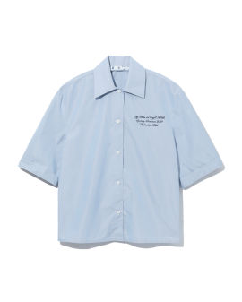 Striped popelin baseball shirt