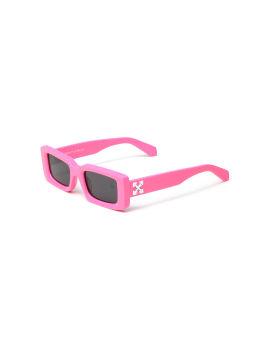 Arthur sunglasses
