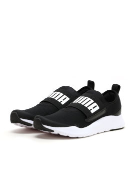 Wired Slip On sneakers