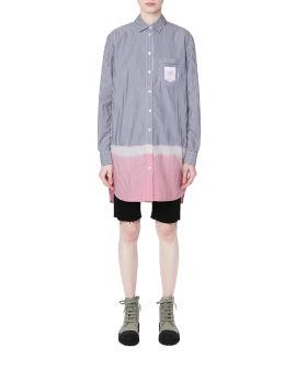 Dip-dye shirt dress