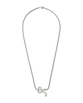 R chain necklace