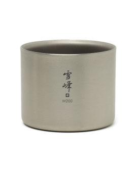 M200 Stacking Mug