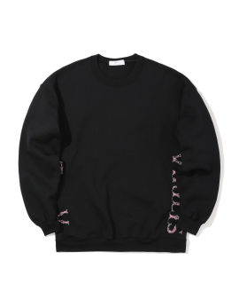 Stitched side sweatshirt