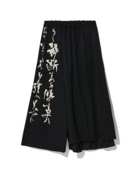 Calligraphy pants